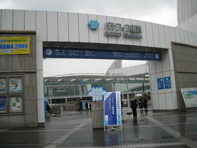 20100405-01.jpg
