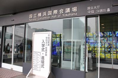 20100406-01.jpg
