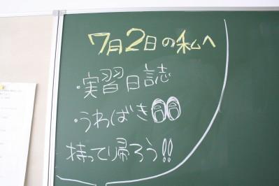 20100708-02.jpg