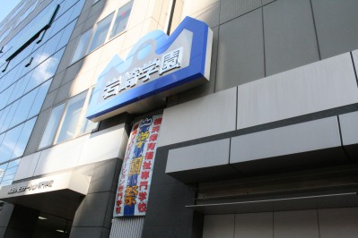 20101023-03.jpg