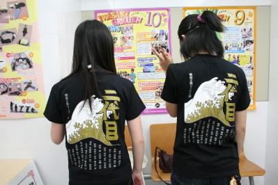 20101025-06.jpg
