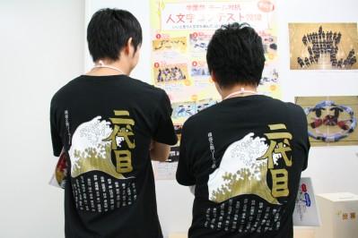 20101025-08.jpg