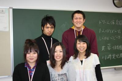 20101222-08.jpg