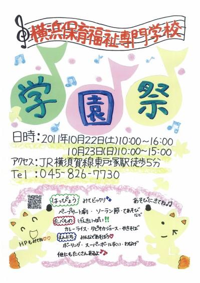 20111007-01.jpg