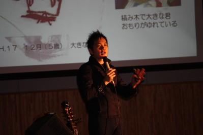 20111122-02.jpg