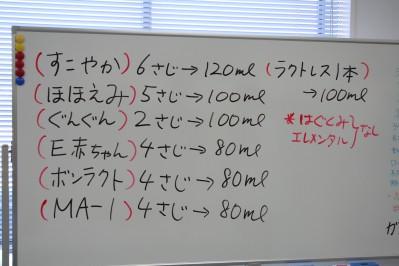 20120116-02.jpg