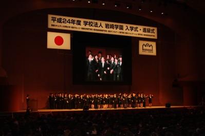 20120409-04.jpg
