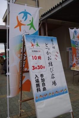 20121212-01.jpg
