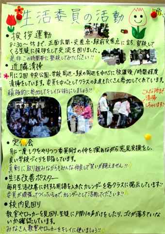20080523-2-1.jpg