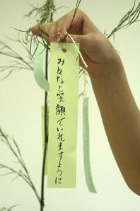 20080704-2.jpg