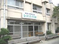 20081104-04.jpg