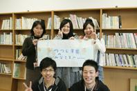 20081127-11.JPG