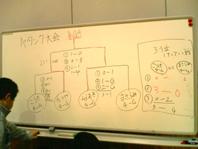 20090311-5.JPG