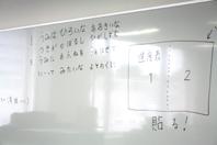 20090626-05.JPG