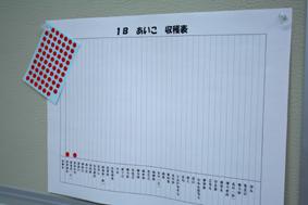 20090706-2.JPG