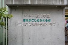 20090714-04.JPG
