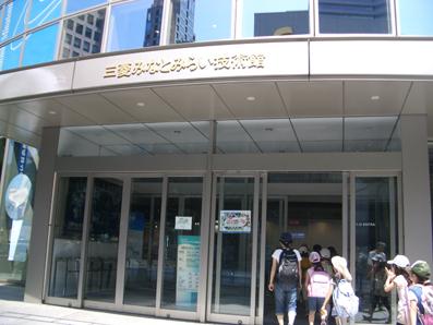 20090807-1.JPG