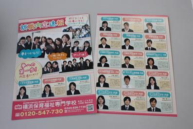 20091113-03.jpg