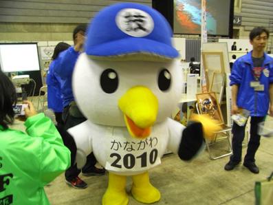 20091117-6.JPG