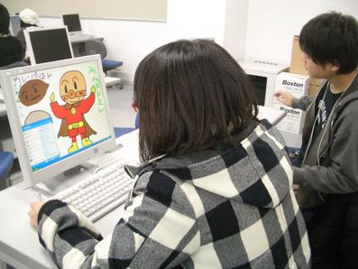 20091216-03.jpg