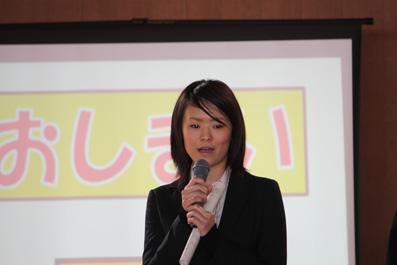 20100301-10.jpg