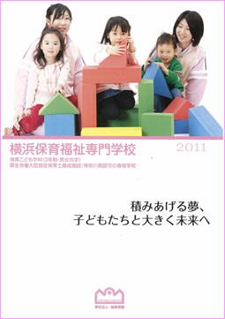 20100316-01.jpg