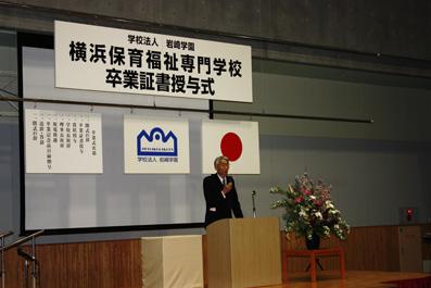 20100323-04.jpg