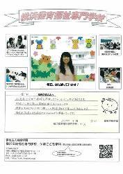 20100527-09-01.jpg