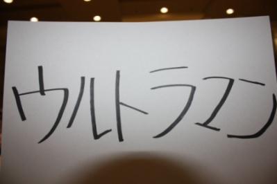 20110610-11.JPG