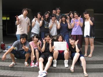 20110817-05.JPG