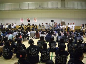 20111026-18.JPG