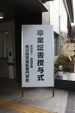 20120315-001.JPG