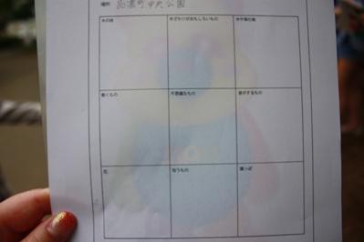 20120516-01.JPG