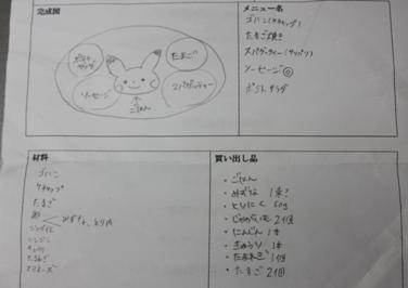 20120604-008.JPG