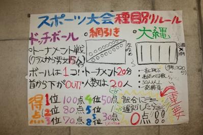 20120612-008.JPG