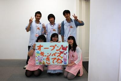 20120815-005.JPG