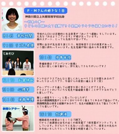 20121000-05.jpg