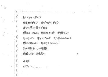20130115-04.JPG
