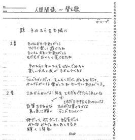20130115-07.JPG