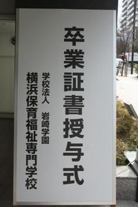 20140314-01.JPG