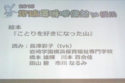 20150824-04.jpg
