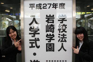 20151228-01.JPG