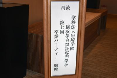 20160318-1.jpg