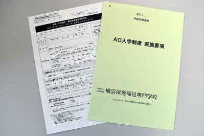 20160328-01.JPG