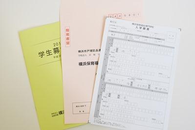 20171225-04.JPG