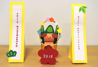 20180110-00.JPG