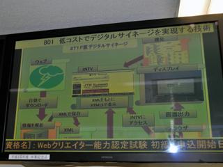 20110219-04.jpg