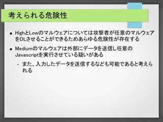 20140916-03.jpg