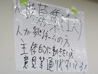 160107_5.jpg