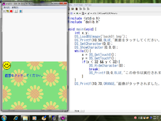 emulator.jpg